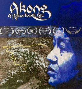 Akong - A Remarkable Life film